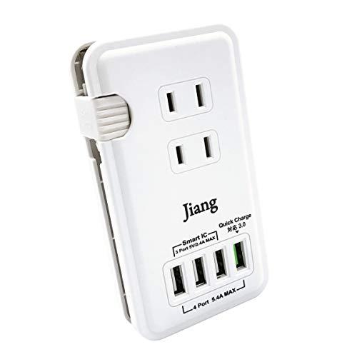 コンセントもUSBもお任せ スマートハイブリットタップ 4ポート USB 4口内(1口)Quick Charge 3.0A対応 合計最大出力5.4A 自動判別機能の「Smart IC」を全ポート搭載 コンセント 3口 最大1400W