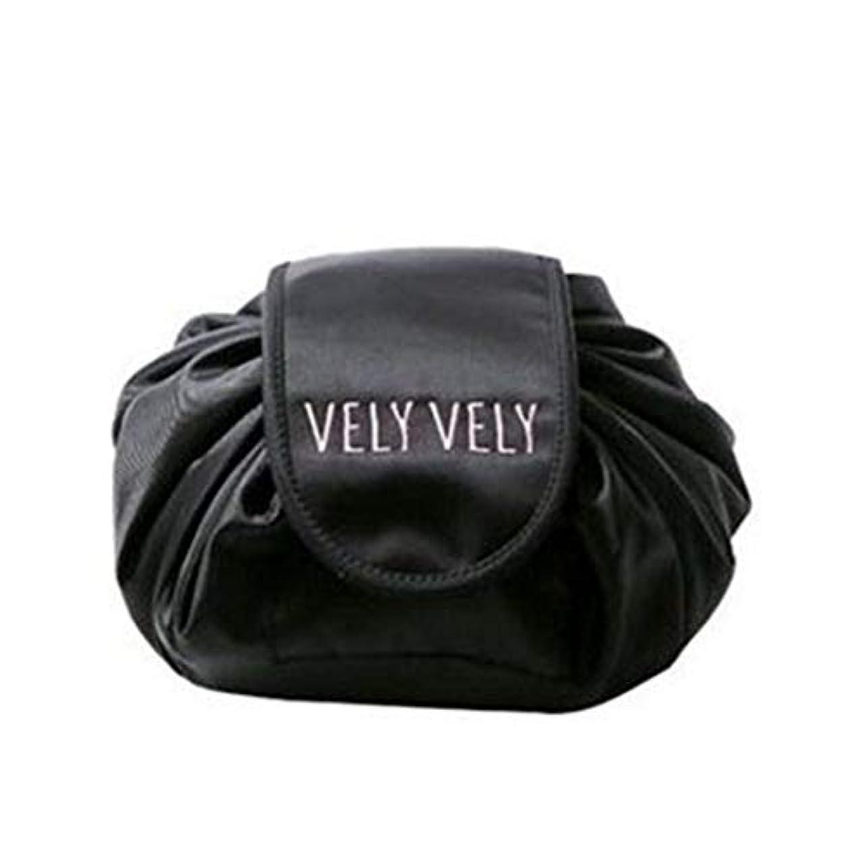 一緒にスコットランド人ダース[テンカ]化粧バッグ 収納 メイクバッグ 化粧ポーチ 大容量 レディース 旅行 おしゃれ 折畳式 巾着型 防水