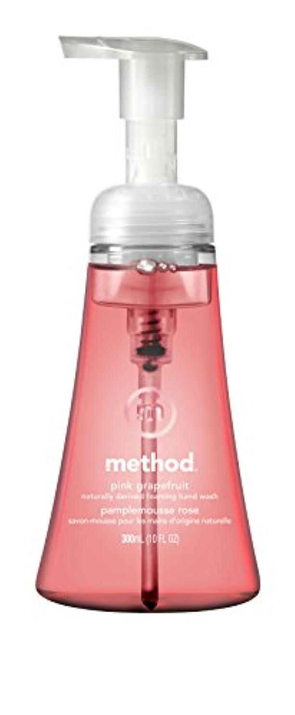 権威自分の力ですべてをする硬さメソッド(Method) ハンドソープ 泡タイプ ピンクグレープフルーツ 300ml