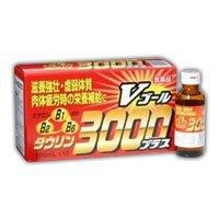 (医薬品画像)V・ゴール3000