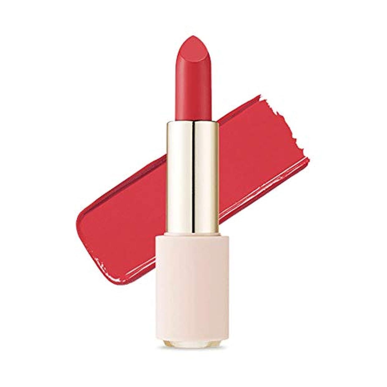 キャプテンブライ最小化する救出Etude House Better Lips Talk エチュードハウス ベター リップス - トーク (# PK003 Gentle Pink) [並行輸入品]