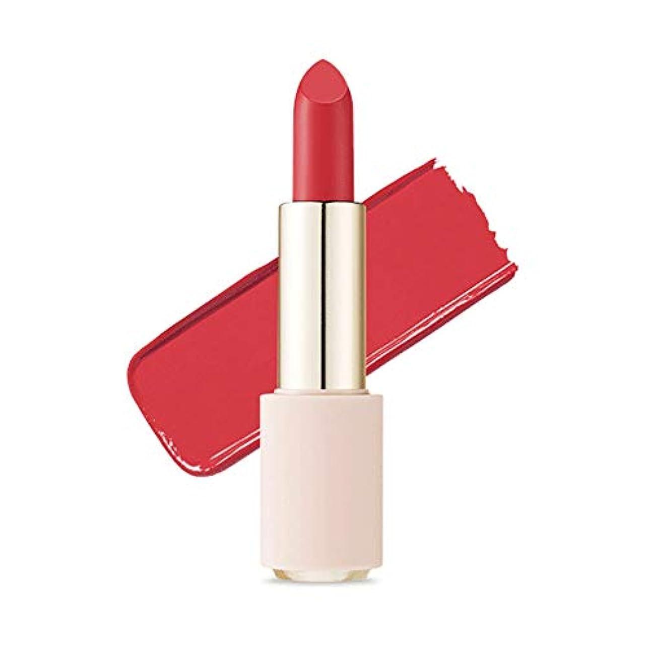 円形持参四Etude House Better Lips Talk エチュードハウス ベター リップス - トーク (# PK003 Gentle Pink) [並行輸入品]