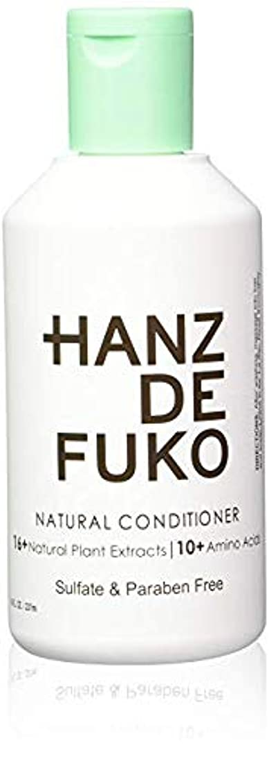 なぜなら反発する書き込みHANZ DE FUKO Natural Hair Conditioner 8 Fl oz Sulfate & Paraben Free NEW by Hanz de Fuko