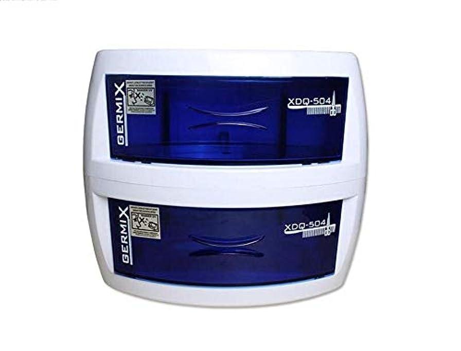 ネイル殺菌装置UV消毒キャビネット2層美容ツールサロンマニキュア消毒機機タオル消毒引き出し