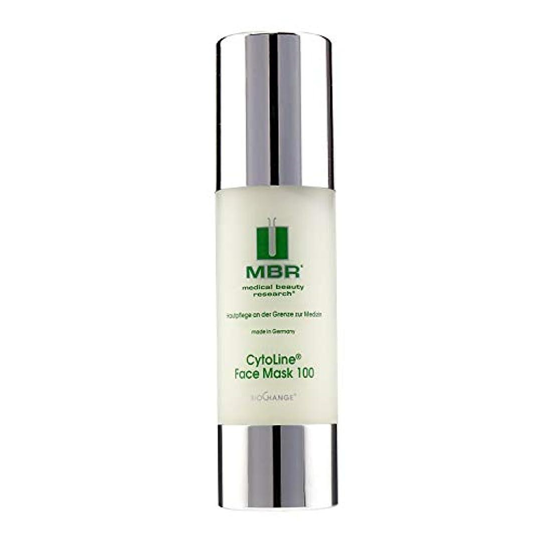 MBR Medical Beauty Research BioChange Cytoline Face Mask 100 50ml/1.7oz並行輸入品
