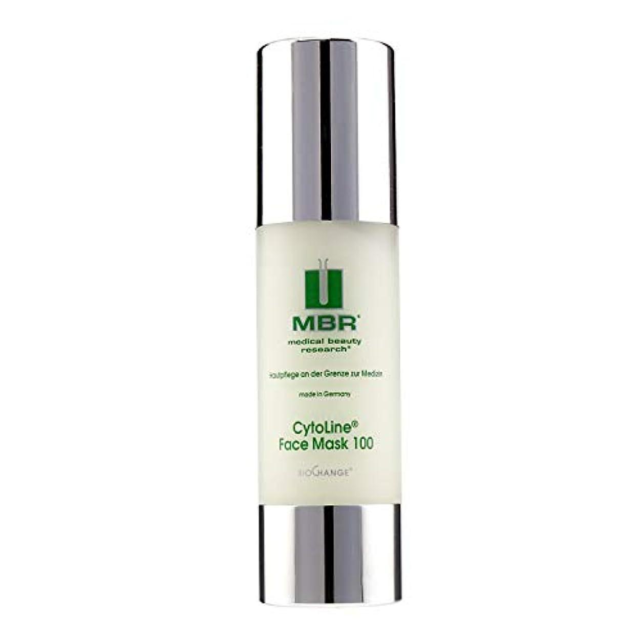 最初に間接的センチメンタルMBR Medical Beauty Research BioChange Cytoline Face Mask 100 50ml/1.7oz並行輸入品