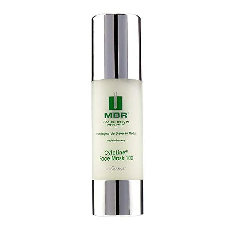 リース放射能助けてMBR Medical Beauty Research BioChange Cytoline Face Mask 100 50ml/1.7oz並行輸入品