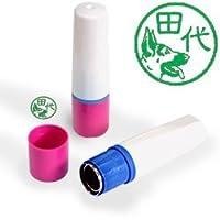【動物認印】犬ミトメ11・シェパード ホルダー:ピンク/カラーインク: 緑