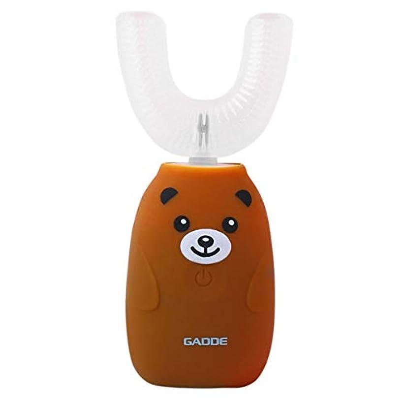 なぜズボン半導体電動歯ブラシ 口腔洗浄器 音波振動歯ブラシ 子供用 IPX7防水 ワイヤレス 充電 U形 全自動 可変周波数 360°全方位洗浄 自動歯クリー2-12歳 Cutelove