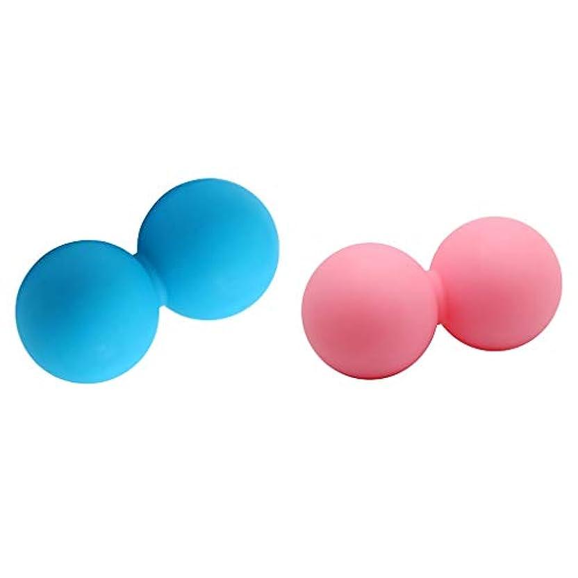FLAMEER 2個 マッサージボール ピーナッツ ダブルラクロスマッサージボール 筋膜リリース 家庭、オフィス旅行