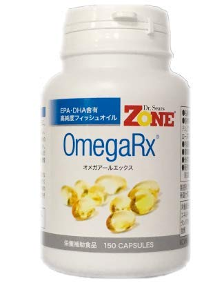 オメガRX omegaRX 150粒 Dr.Sears ZONE