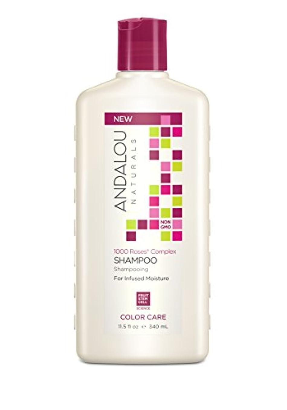 傾向があるサドル姿を消すオーガニック ボタニカル シャンプー ナチュラル フルーツ幹細胞 「 1000 Roses CCシャンプー 」 ANDALOU naturals アンダルー ナチュラルズ