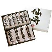 長州 藤光海風堂 山九活魚セット(仙崎ちくわ&仙崎てんぷら) 2セット