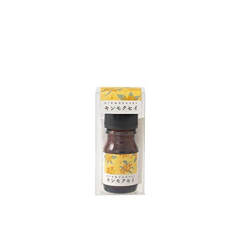 生活の木 ブレンド精油 キンモクセイ 5ml