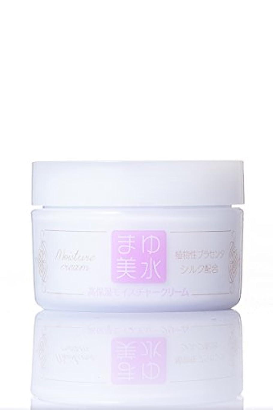 フェミニン香水トランザクションまゆ美水 高保湿モイスチャークリーム
