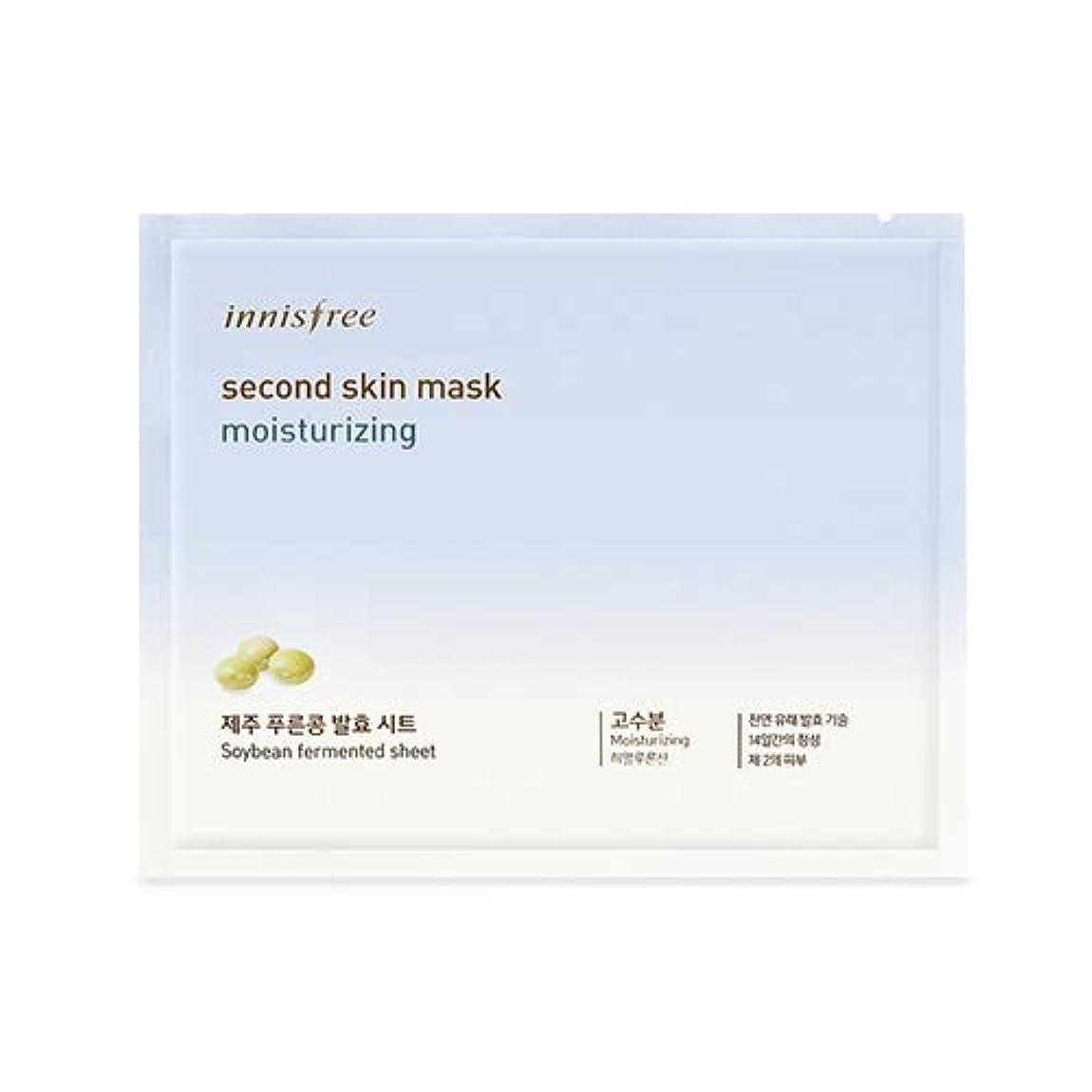 [Original] イニスフリーセカンドスキンマスクシート20g x 3個 - モイスチャライジング/Innisfree Second Skin Mask Sheet 20g x 3pcs - Moisturizing...