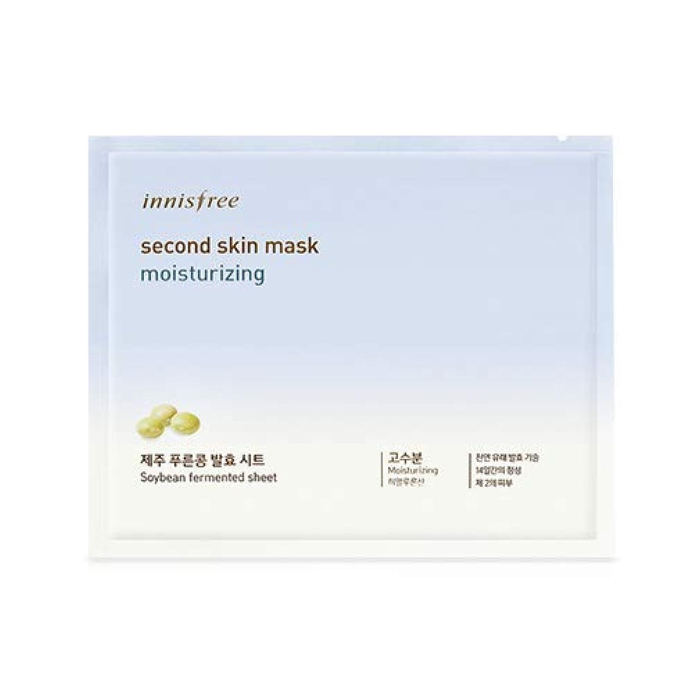マスタード歴史から聞く[Original] イニスフリーセカンドスキンマスクシート20g x 3個 - モイスチャライジング/Innisfree Second Skin Mask Sheet 20g x 3pcs - Moisturizing...