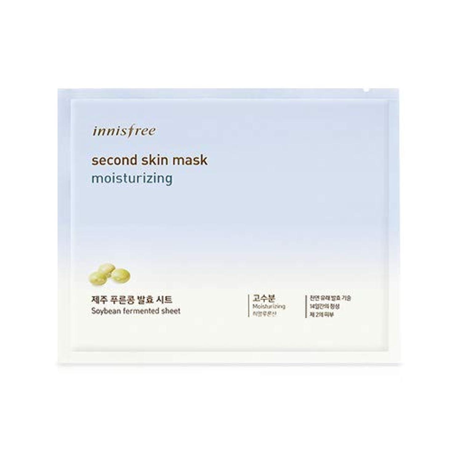 単位投げ捨てるゆり[Original] イニスフリーセカンドスキンマスクシート20g x 3個 - モイスチャライジング/Innisfree Second Skin Mask Sheet 20g x 3pcs - Moisturizing...