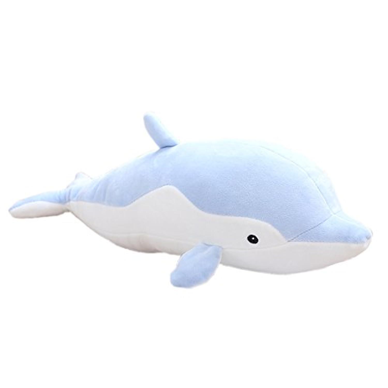 イルカ ぬいぐるみ ふわふわ もちもち おもちゃ 抱き枕 かわいい プレゼント 誕生日 バレンタインデー ホワイトデー お祝い ブルー 50CM