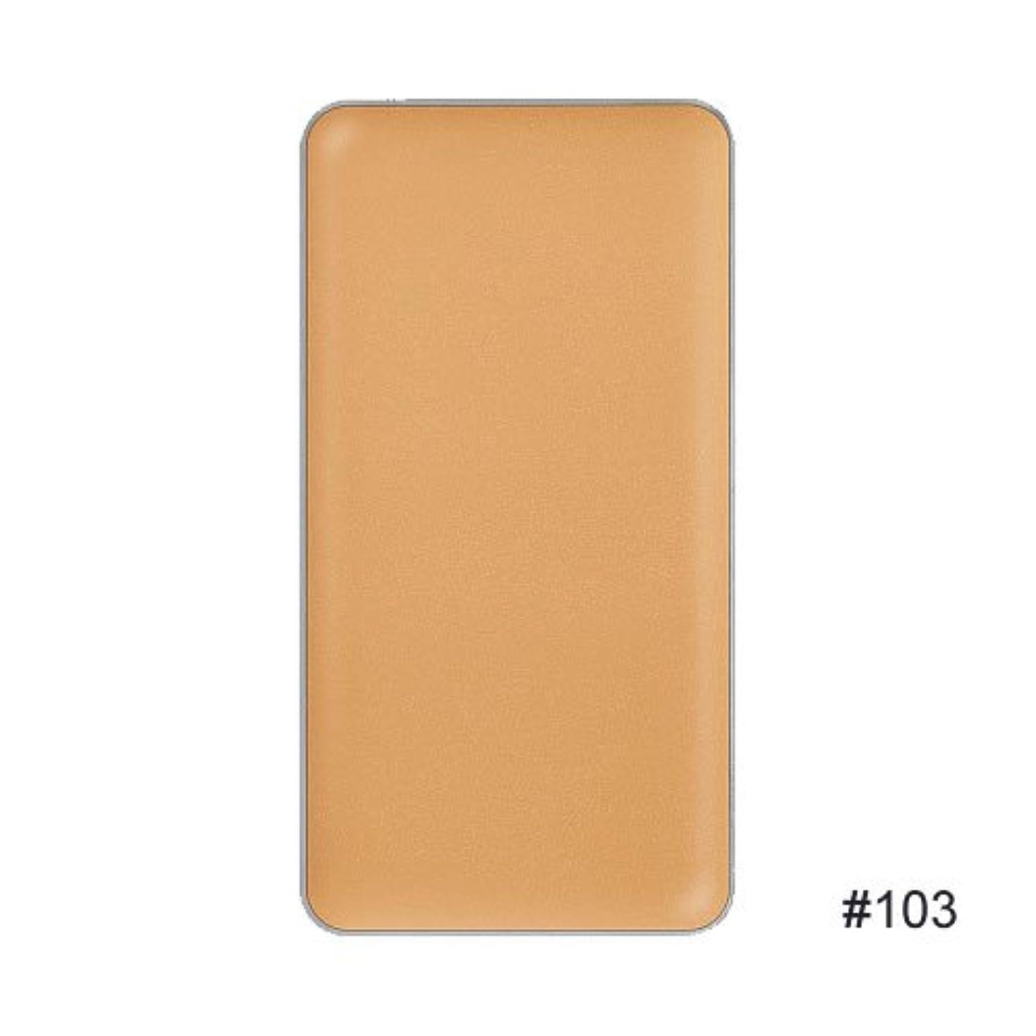 建設石のアリーナ【RMK (ルミコ)】3Dフィニッシュヌード F (レフィル) ファンデーションカラー #103 3g