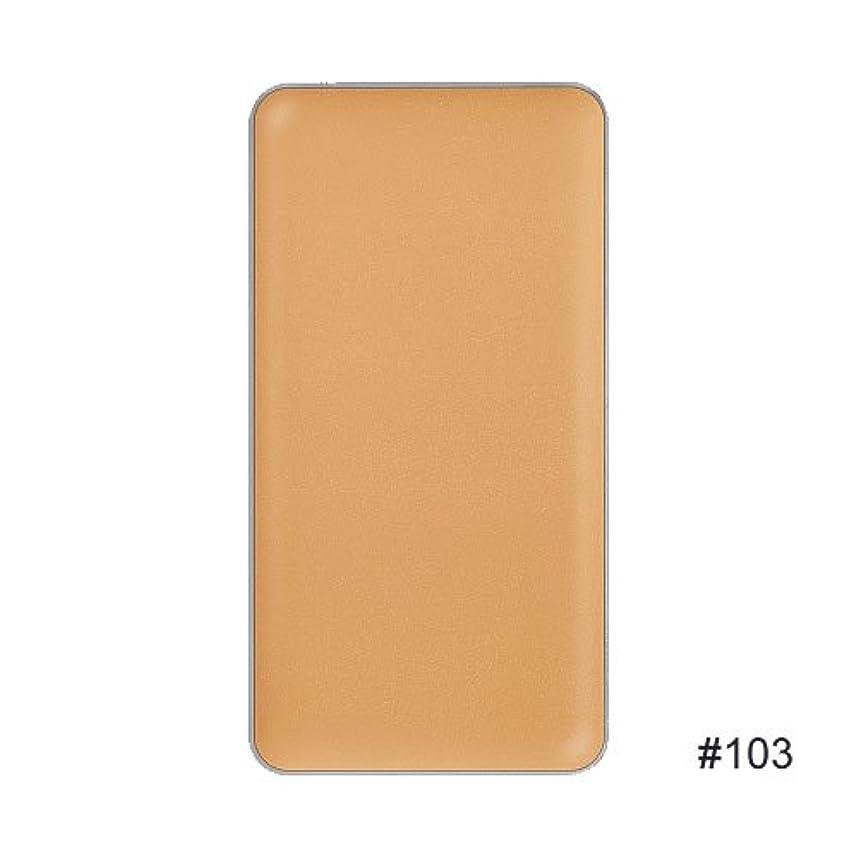 不可能な葬儀ラベンダー【RMK (ルミコ)】3Dフィニッシュヌード F (レフィル) ファンデーションカラー #103 3g