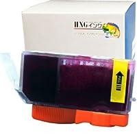 BCI-321 半額インク キヤノン 互換インク マゼンタ