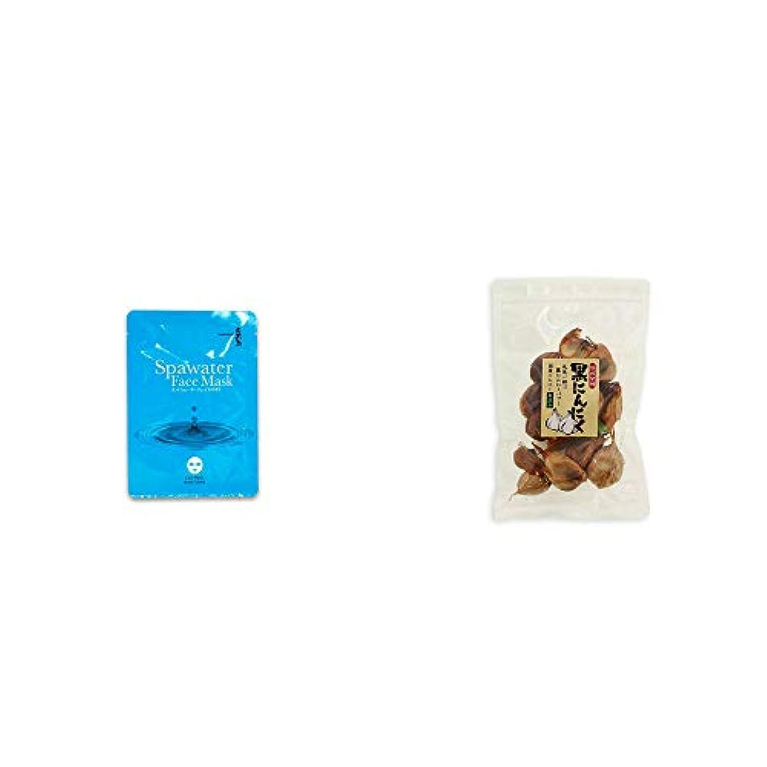 醸造所ペルセウスブラウン[2点セット] ひのき炭黒泉 スパウォーターフェイスマスク(18ml×3枚入)?熟成発酵 黒にんにく(120g)