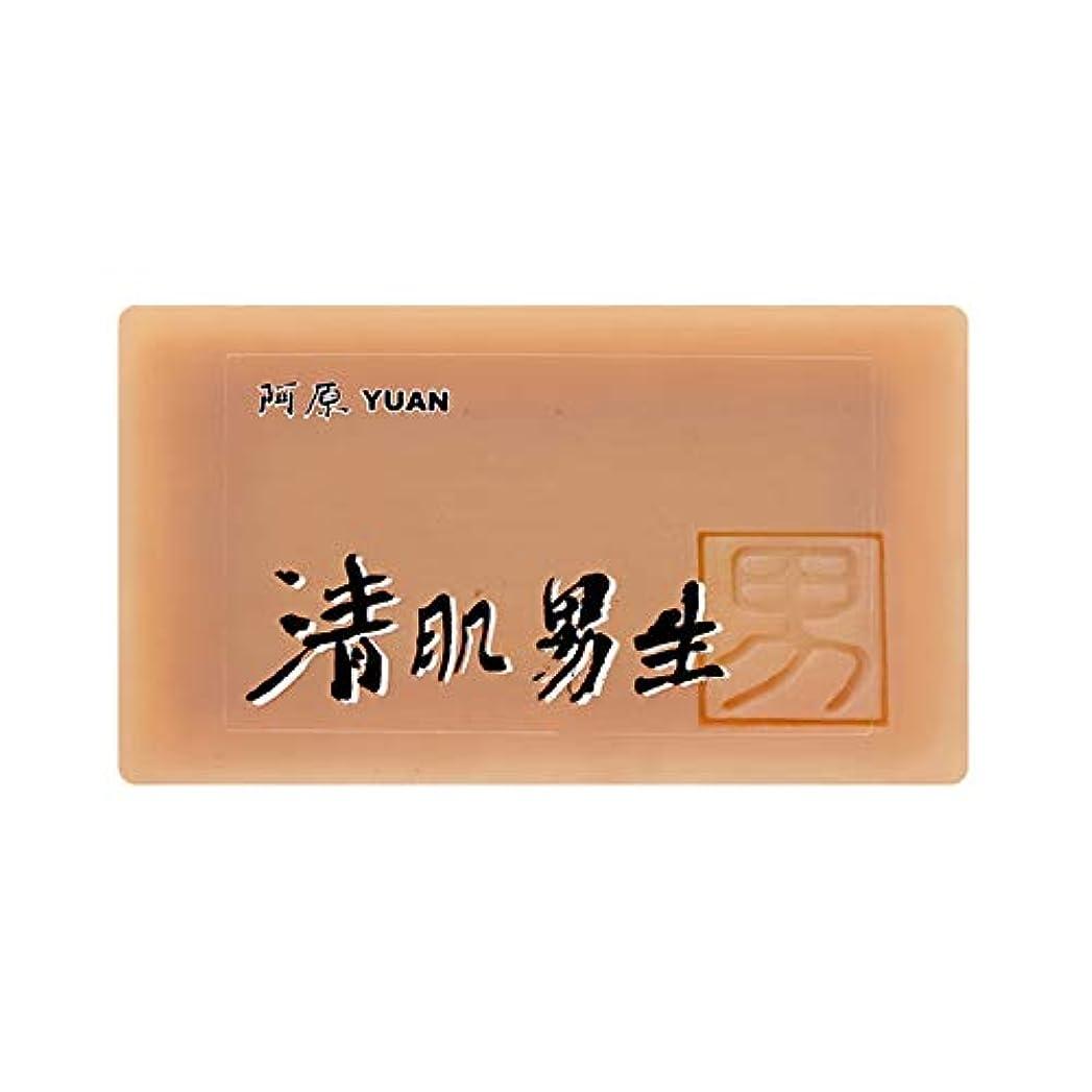 砂メロディアスメダルYUAN SOAP ユアンソープ 清肌(サラリ)男性用 100g (阿原 石けん 台湾コスメ)