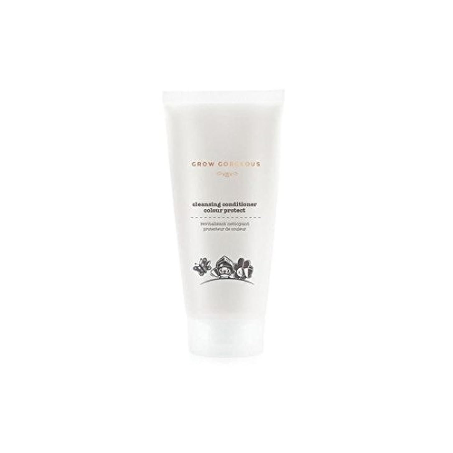 頬骨数値精査する(190ミリリットル)を保護ゴージャスなクレンジングコンディショナーの色を育てます x2 - Grow Gorgeous Cleansing Conditioner Colour Protect (190ml) (Pack...