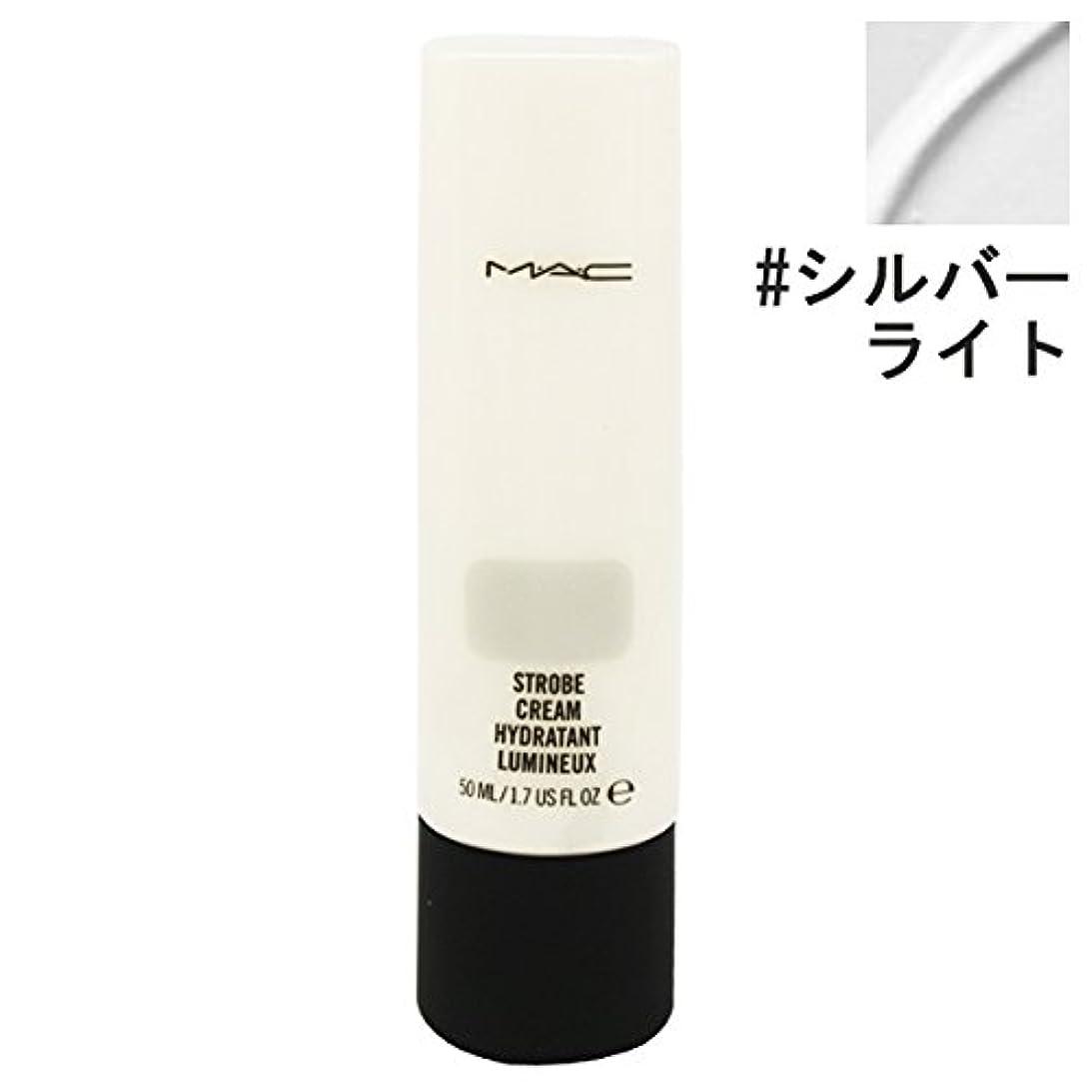 状況海里パターンマック(MAC) ストロボ クリーム シルバー ライト/Silver Light 50ml [並行輸入品]