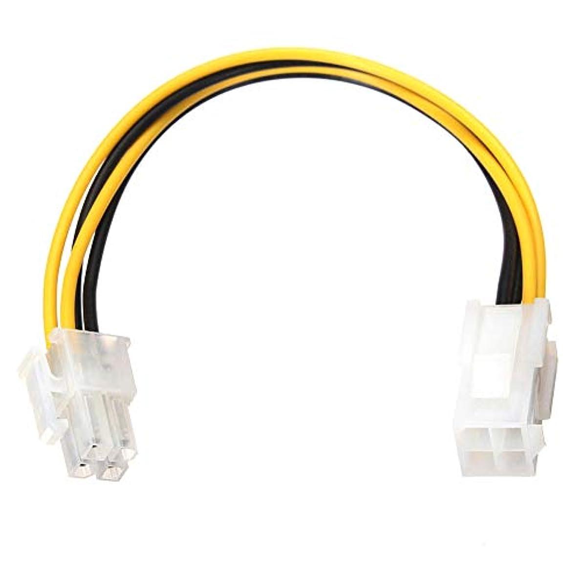 交通誕生日中にATX 4 ピンのオスにメス電源延長ケーブルコードコネクタアダプタ 8in