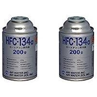 AIR WATER [ エアーウォーター ] 2缶セット カーエアコン用冷媒 [ 200g ]HFC-134a