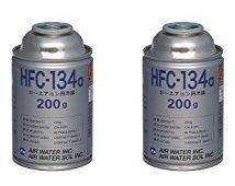 AIR WATER [ エアーウォーター ] 2缶セット カ...