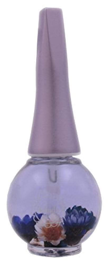 靴下意識的実施するBelinda Cuticle Oil 甘く爽やかなラベンダーの香り