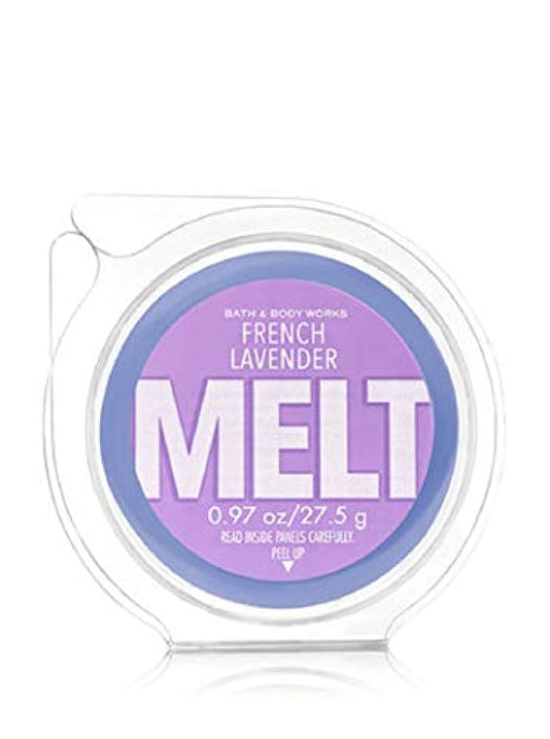 電子ブロックする評価可能【Bath&Body Works/バス&ボディワークス】 フレグランスメルト タルト ワックスポプリ フレンチラベンダー Wax Fragrance Melt French Lavender 0.97oz / 27.5g