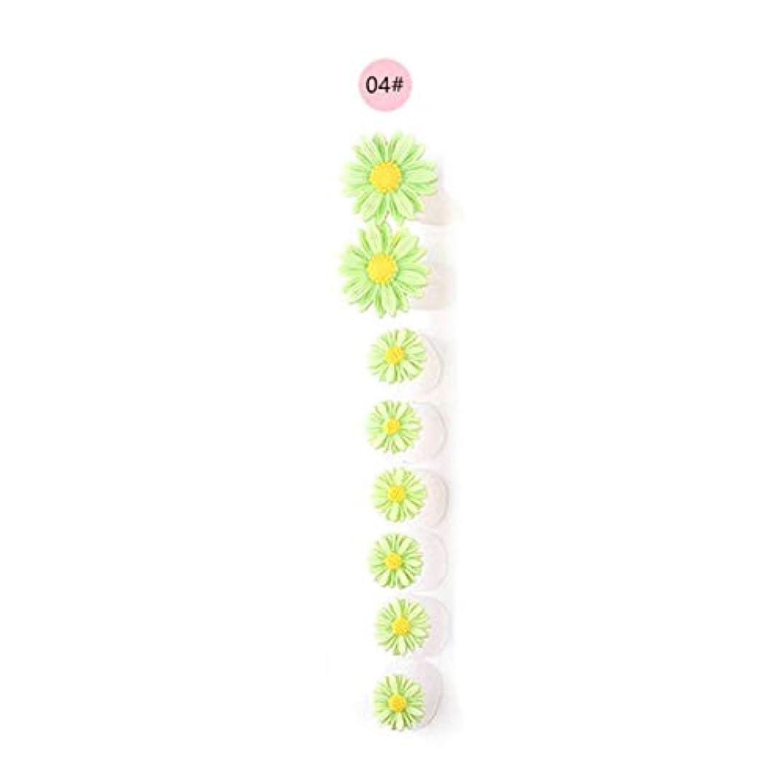 ホースシーフード化粧8ピース/セットシリコンつま先セパレーター足つま先スペーサー花形ペディキュアDIYネイルアートツール-カラフル04#