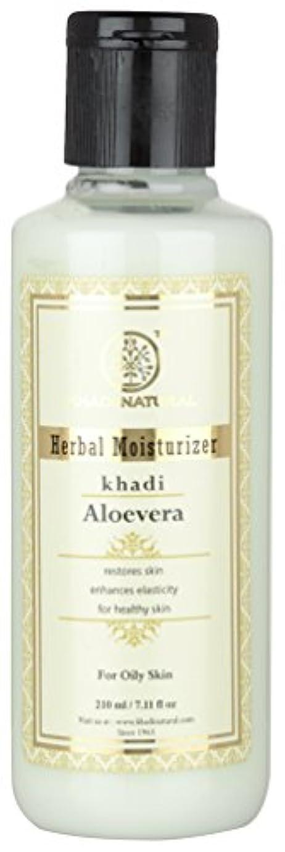天皇かすかな抑圧Khadi Natural Aloe Vera Herbal Moisturizer Lotion 210ml