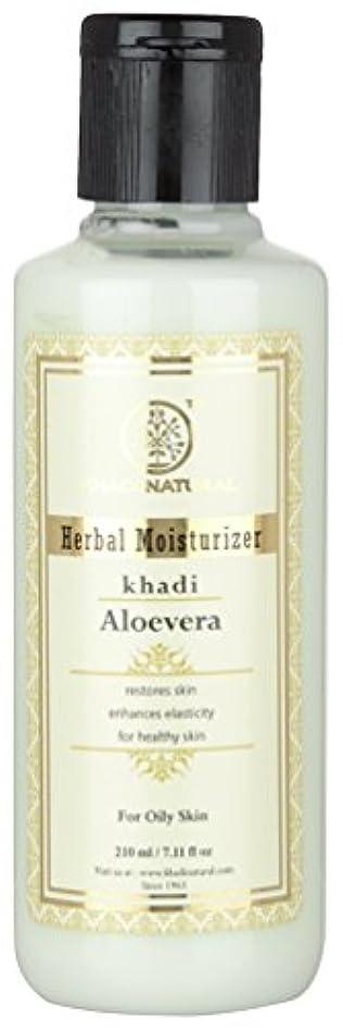 動物思い出させる入射Khadi Natural Aloe Vera Herbal Moisturizer Lotion 210ml