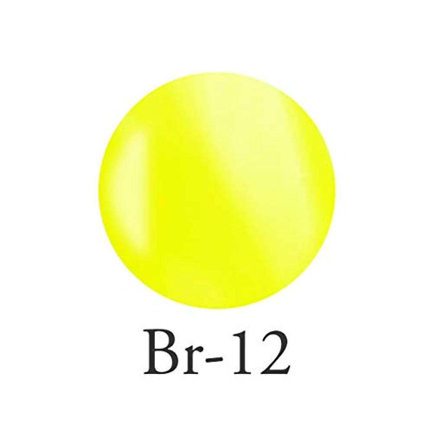 はげ磨かれた空洞エンジェル クィーンカラージェル オデットイエロー Br-12 3g