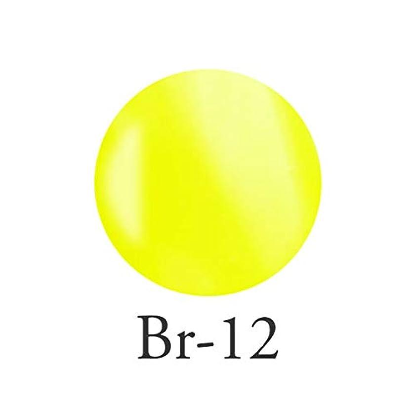 姪群衆静脈エンジェル クィーンカラージェル オデットイエロー Br-12 3g