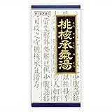 【第2類医薬品】「クラシエ」漢方桃核承気湯エキス顆粒 45包 ×2