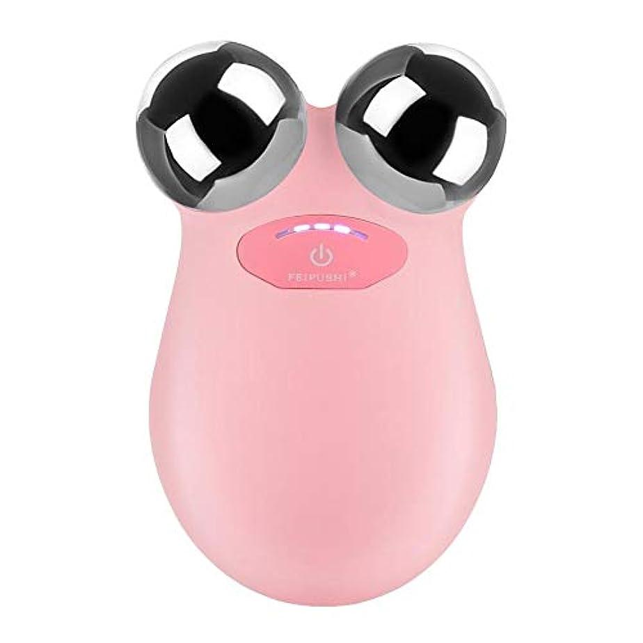 惑星爪料理Semme手持ち型の顔のマッサージャー、携帯用3D電気振動顔の上昇の皮の引き締め反しわの取り外しのアイバッグふくらんでいる美の器械