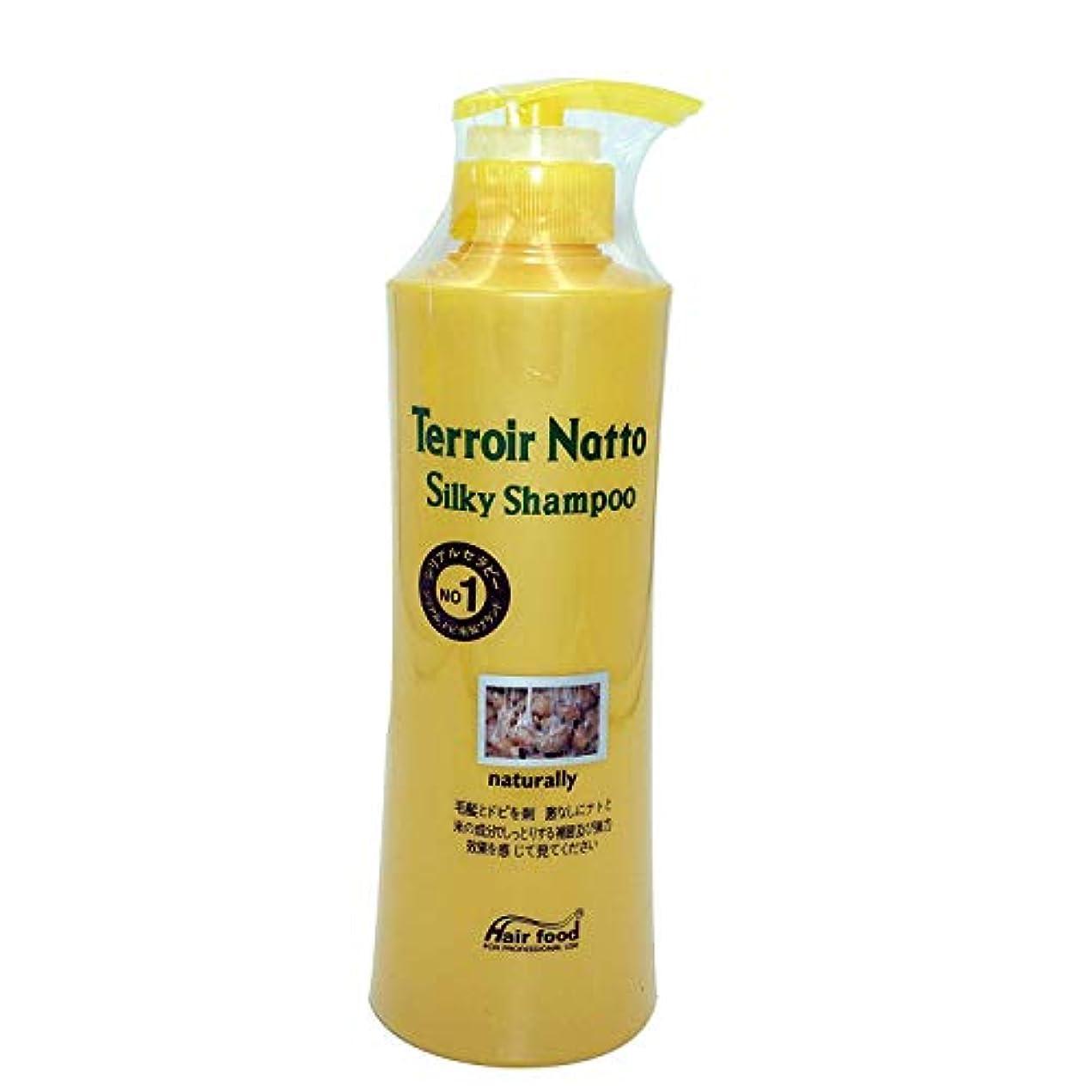 不当ウガンダ慈善Hair food テロワール納豆シルキーシャンプー500ml、乾燥薄毛とセンシティブな頭皮用 - ビタミンタンパクによる弾力ヘア (Terroir Natto Silky Shampoo 500ml for Dry Thin...