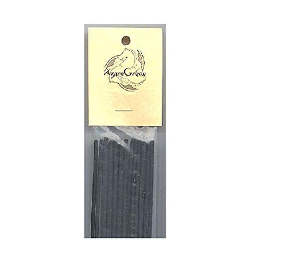 肝思春期擬人AzureGreen isruec Rue Incense Stick – 20パック