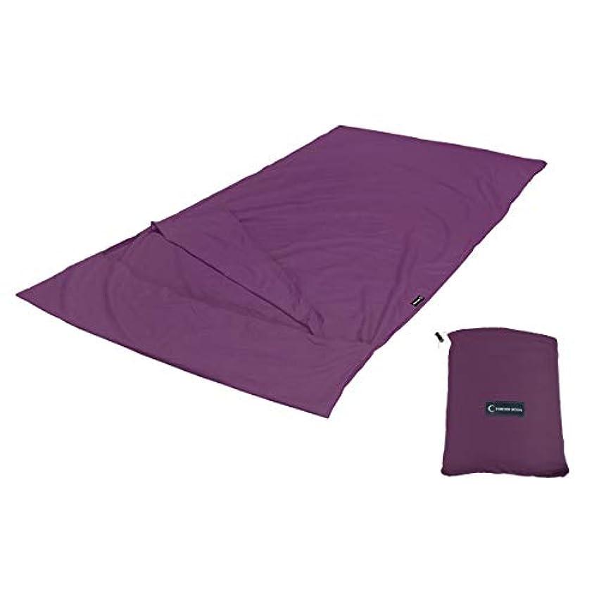 広告する深く一見EMIRICO インナーシュラフ 寝袋 インナーシーツ ゆったりワイドサイズ 選べる6色 肌触り良 丸洗い トラベルシーツ 封筒型 キャンプ 旅行 車中泊 防災