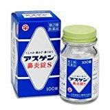 【第2類医薬品】アスゲン鼻炎錠S 100錠