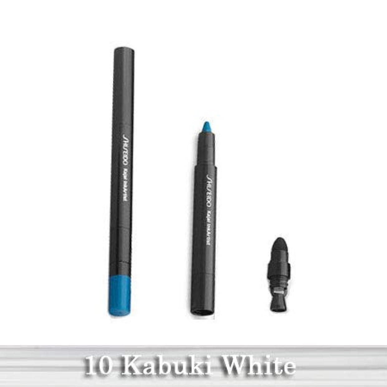 延期する弱い早いSHISEIDO Makeup(資生堂 メーキャップ) SHISEIDO(資生堂) SHISEIDO カジャルインクアーティスト 0.8g (10)