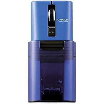 エレコム ワイヤレスマウス Bluetooth 静音 クリック音95%軽減 モバイル 3ボタン 充電式リチウムイオン電池 CAPCLIP ブルー M-CC2BRSBU