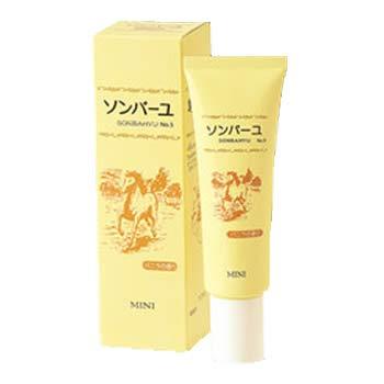 ソンバーユのソンバーユミニ バニラの香り 30mlに関する画像1