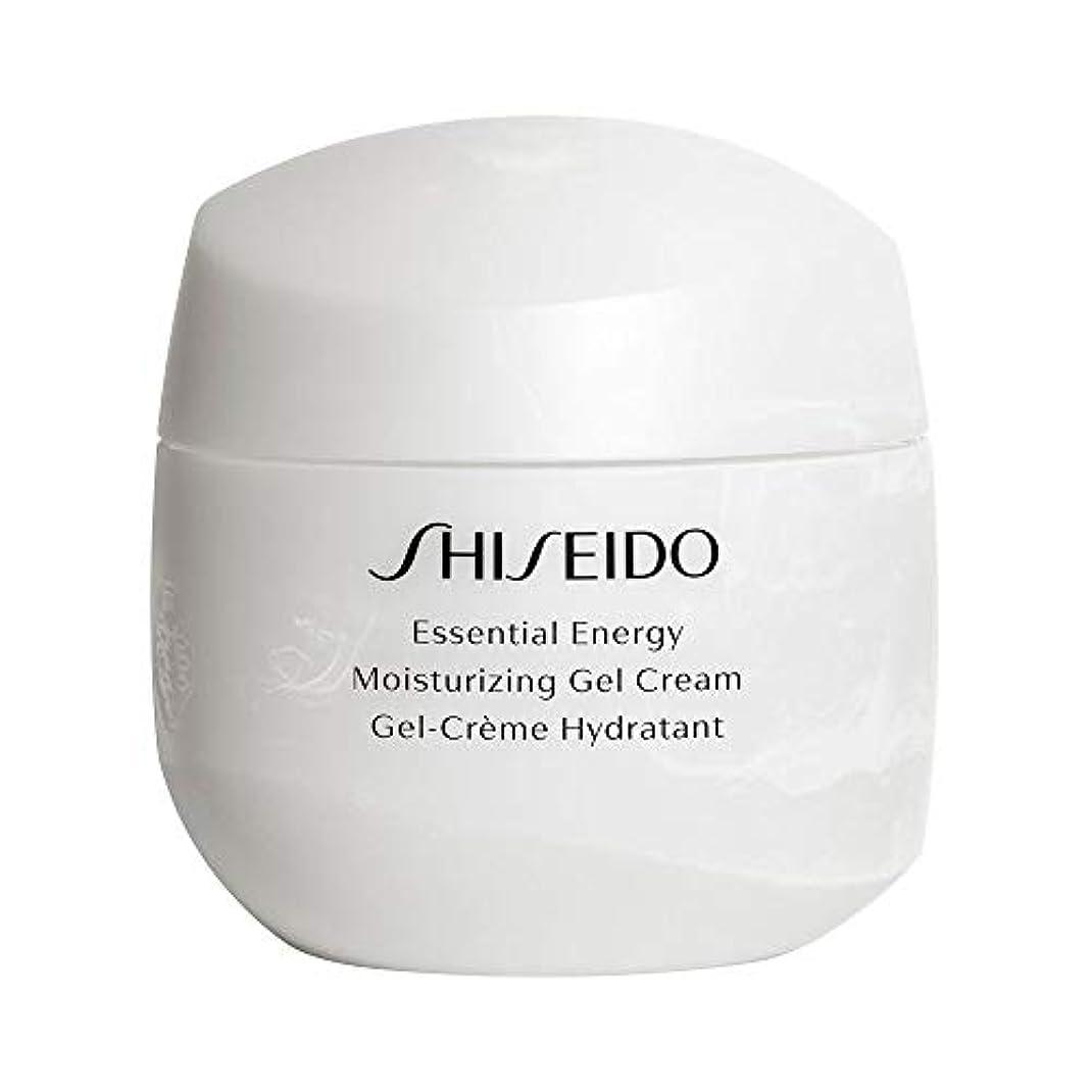 好意セーブスタッフ[Shiseido] 資生堂不可欠なエネルギー保湿ゲルクリーム50Ml - Shiseido Essential Energy Moisturizing Gel Cream 50ml [並行輸入品]